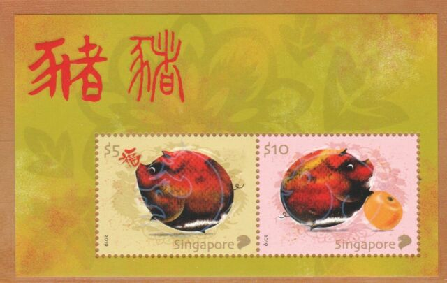 SINGAPORE 2019 ZODIAC YEAR OF PIG COLLECTOR'S SHEET OF 2 STAMPS MINT MNH UNUSED