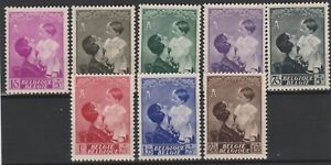 FRANCOBOLLI-1937-BELGIO-REGINA-E-PRINCIPE-MNH-Z-9321