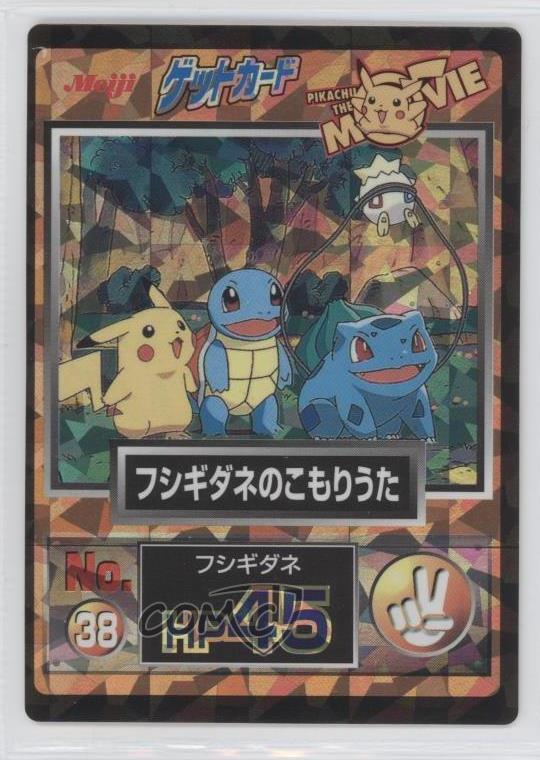 1997 - pokémon pikachu squirtle meiji - promos   38 bulbasaur karte 0a9