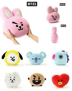 OFFICIAL BT21 SWEET DREAM SUPER SOFT CUSHION by LINE FRIENDS BTS 100/% AUTHENTIC