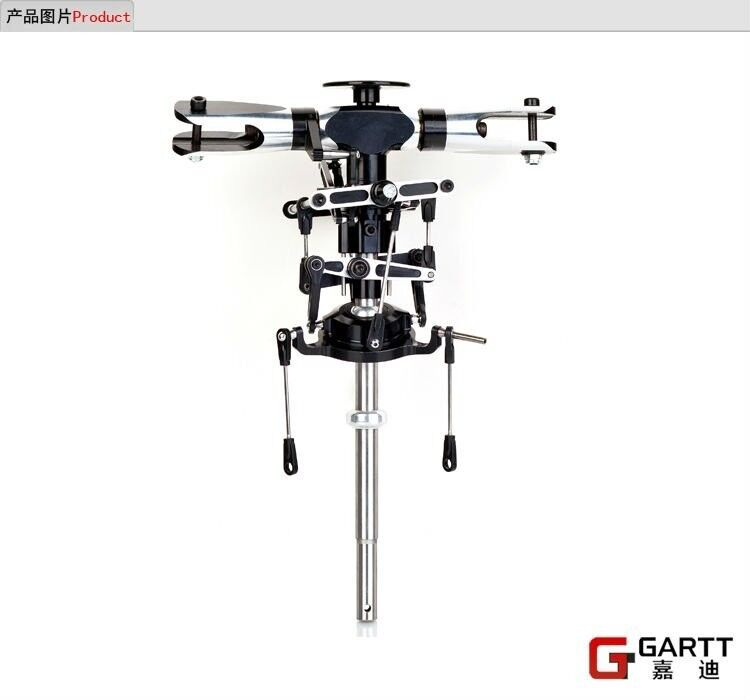 Conjunto de cabeza de rojoor GARTT 550 Completo Barra Estabilizadora se ajusta Align Trex 550 helicóptero UK