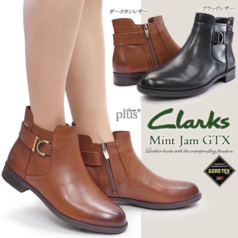Clarks donna marrone MENTA JAM GT in pelle marrone donna scuro Chelsea ZIP fc7a34