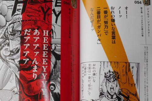 JAPAN JoJo/'s Bizarre Adventure JoJo no Kimyou na Meigen-Shuu part1~3
