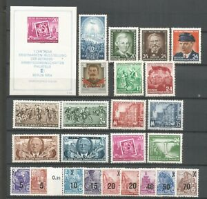 DDR-1954-postfrisch-mit-Block-komplett