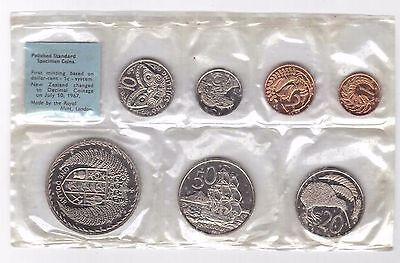 NEW ZEALAND - SPECIMEN 7 DIF UNC COINS SET: 1 CENT - 1$ 1967 YEAR