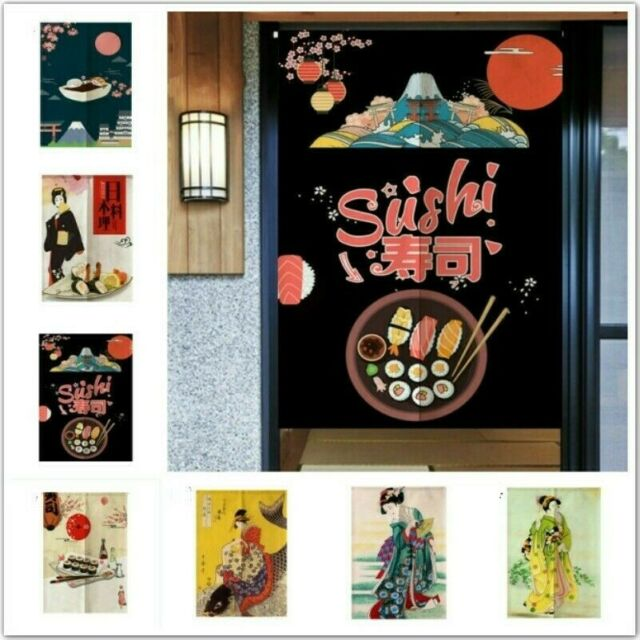Sushi Noren Doorway Curtain Perfect Decoration