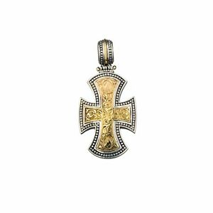 Gerochristo maltese cross pendant silver and gold ebay image is loading gerochristo maltese cross pendant silver and gold aloadofball Image collections