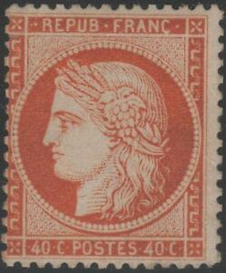FRANCE-STAMP-TIMBRE-N-38-034-CERES-40c-ORANGE-FONCE-1875-034-NEUF-xx-TB-J957