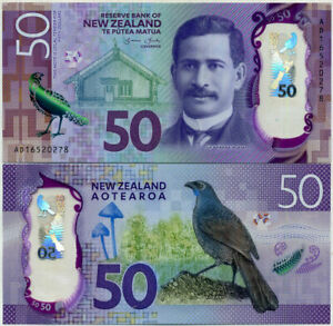 NEW ZEALAND 50 DOLLARS 2015 / 2016 POLYMER KOKAKO BIRD P 194 UNC