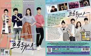 Details about PRODUCERS / 프로듀사 / 製作人 (1-12 End) 2015 Korean Drama DVD  English Subtitles