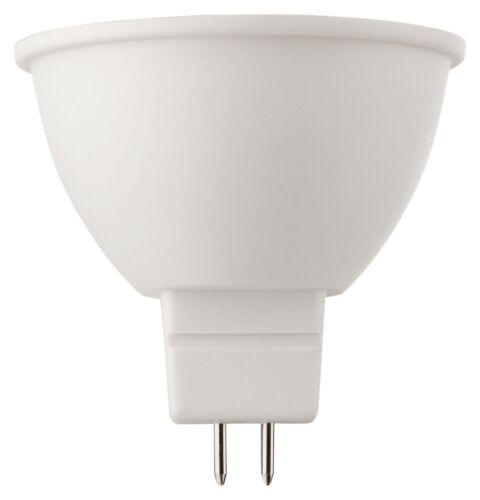 Müller-Licht LED Reflektor GU 5,3-6,5 W