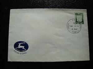 cy23 Israel Dinge Bequem Machen FüR Kunden Umschlag 3/9/1967