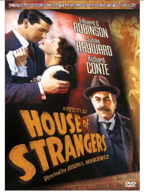 House of Strangers (1949, Joseph L. Mankiewicz) DVD NEW