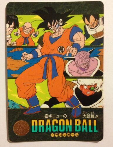 Dragon Ball Visual Adventure 123