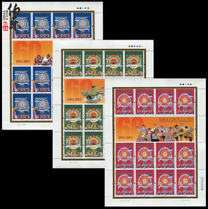 CHINA 2011-13 60th Peaceful Liberation of Tibet full sheet