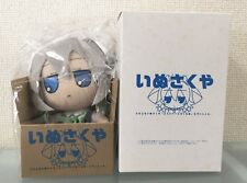 "Rare!! Touhou Fumofumo Inu Sakuya ""Private Square"" edition Plush Gift"