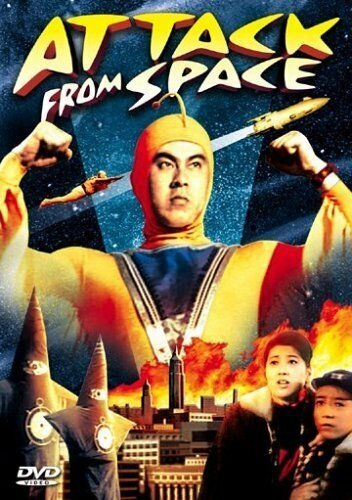 ATTACK FROM SPACE 1965 Action Sci-fi Movie Film PC iPhone INSTANT WATCH