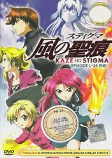 DVD Kaze No Stigma Complete Vol.1-24 End  / Stigma of the Wind