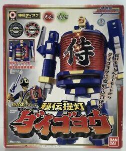 Samouraï Dx Daigoyo Megazord Power Rangers - Figure japonaise - Boîte parlante