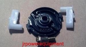 Details about Recoil Starter Pawl Kit, Briggs & Stratton Includes 492333  692299 281505 281503