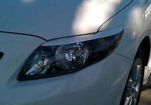 Corolla head light eyelid overlays eye brows gloss Silver graphics film pre-cut