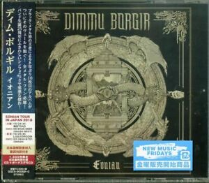 DIMMU-BORGIR-EONIAN-JAPAN-2-CD-Ltd-Ed-G88