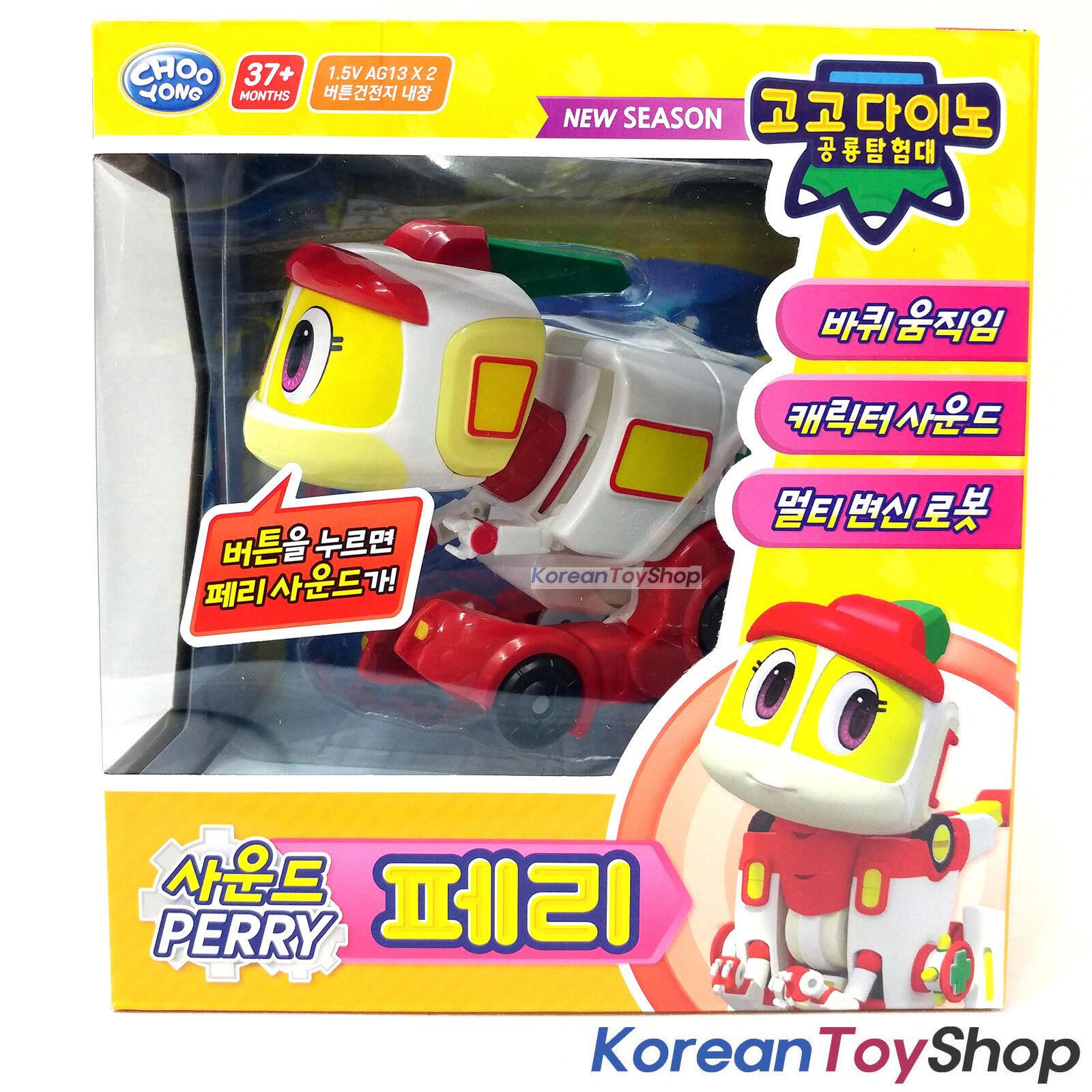 Gogo Dino PERRY Transformer Sound Sound Sound DX Robot Dinosaur Toy Car Ambulance Original d4271f