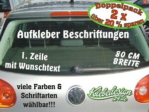 2x 1 Zeile - 80cm - Aufkleber Beschriftung Werbung Sticker Werbebeschriftung KFZ