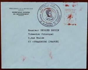 TCHAD-PRESIDENT-DE-LA-REPUBLIQUE-LETTRE-FORT-LAMY-CACHET-POSTAL-GOUVERNEMENT