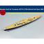 miniature 1 - TMW 1/700 terrasse en bois pour Trumpeter 05774 German Admiral Graf Spee Cuirassé Mo