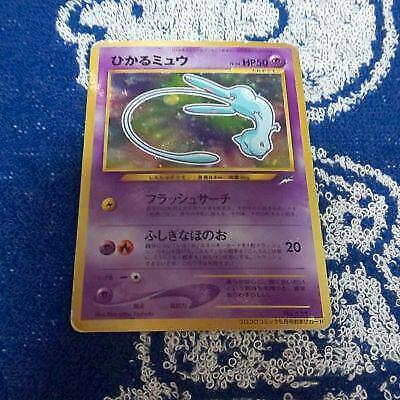 151 Japanese Rare Neo Destiny Pokemon card Shining Mew Coro Coro Comic Promo No