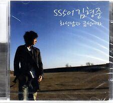 SS501/Kim Hyung Jun - Project Single Brand New  *KOREA CD*