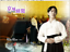 thumbnail 89 - Korean Drama from $12 Each Region ALL DVDs Your Pick, Combined Shipping $4
