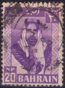 Bahrain - Shaikh Sulman Bin Hamed Al Khalifa - Raro Francobollo Da 20 Np. - 1960
