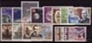 MONACO-STAMP-ANNEE-COMPLETE-POSTE-1965-13-TIMBRES-NEUFS-xx-LUXE