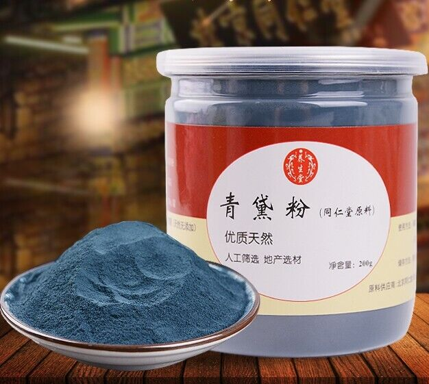 100% Pure Chinese Herbs * Qing Dai Concentrated Powder 1
