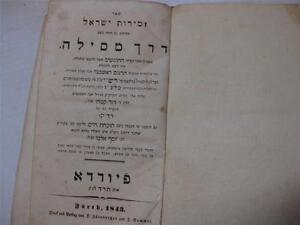 1843 Fuerth PSALMS TEHILLIM Zemirot Yisrael   Antique/Judaica/Jewish/Hebrew/book