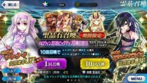 FGO-starter-account-JP-240-290SQ-25-40APPLE-0-8ticket-Fate-Grand-Order-account
