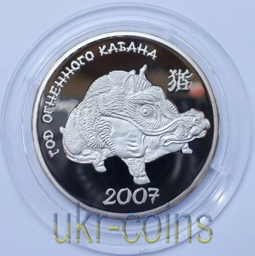 2007 Transnistria 豬 Chinese Lunar Year of the Pig Boar 1//2 Oz Silver Proof Coin