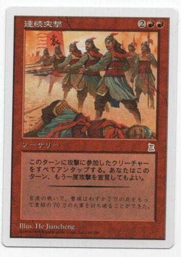 Relentless Assault Portal Three Kingdoms P3K MTG Japanese NM//NM