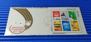 1969-Singapore-First-Day-Cover-150th-Anniversary-of-Singapore-Miniature-Sheet