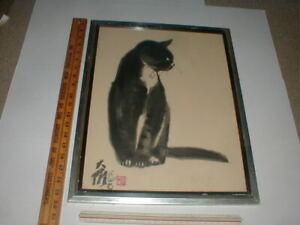 Vtg-Da-Wei-Kwo-BLACK-CAT-Litho-Print-Signed-NY-Modern-Asia-Hong-Kong-Chinese-MCM