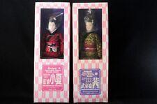 Super Rare Alfrex Jidaigeki real action Figure AKANE + KONATSU (mn12)