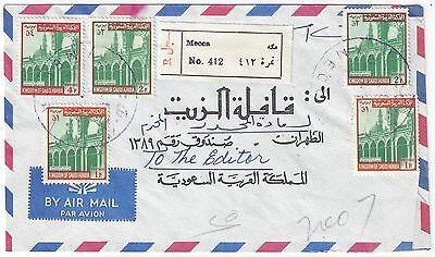 Mittlerer Osten Unparteiisch Saudi Arbia 1970 Multifranked Mecca 5 Registrierte Luft Post Abdeckung Zu Dharan