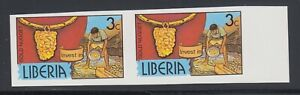 Liberia-Sc-946-MNH-1981-3c-Panning-for-Gold-imperf-PROOF-sheet-margin-pair-VF