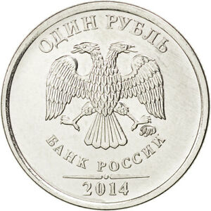 90656-Russie-1-Rouble-2014-KM-New