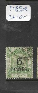 NORTH BORNEO (PP1501B) 6C/8C SG 55 KUDAT CANCEL VFU