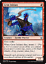 MTG-War-of-Spark-WAR-All-Cards-001-to-264 thumbnail 132