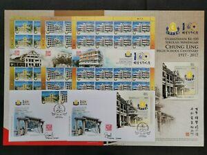 Malaysia-2017-Chung-Ling-100-years-Penang-chop-designer-signed-fdc-folder-set