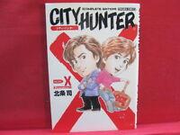 City Hunter Complete Edition Vol. X illustration art book / Tsukasa Hojo